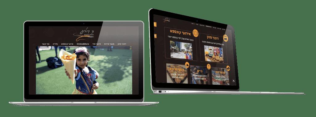 נוי קייטרינג - יולי פיתוח וקידום אתרים