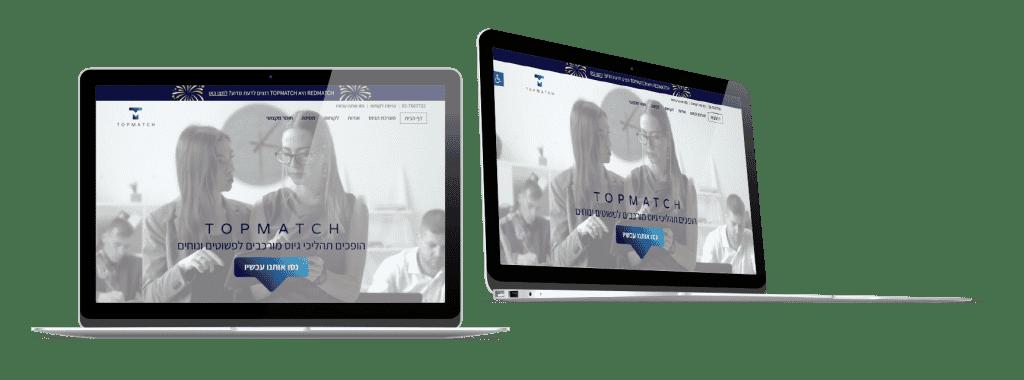 יולי פיתוח וקידום אתרים אתר טופ מאצ